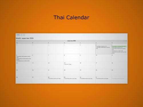 thai-calendar-v2-cover