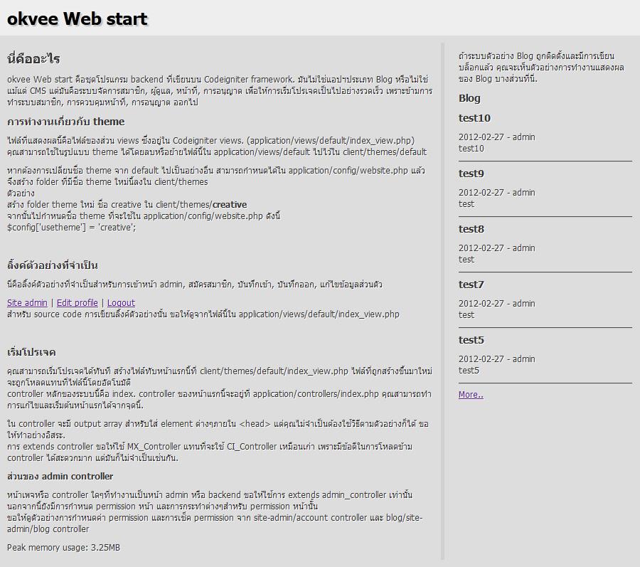 okvee web start front