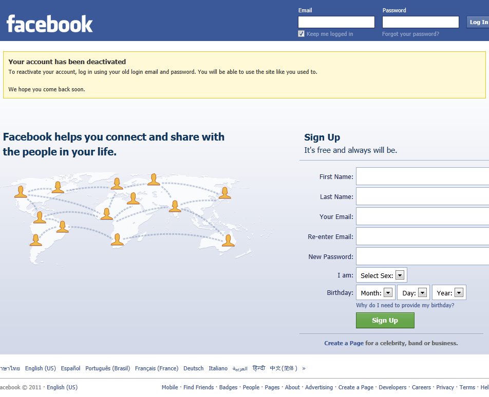 facebook home deactivated